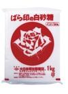 上白糖 159円(税込)