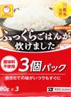 マルちゃん ふっくらごはんが炊けました 198円(税抜)