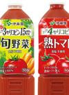 熟トマト・旬野菜 118円(税抜)