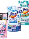 アタックジェル 詰替 高浸透バイオ・抗菌EX スーパークリア/アクロン 詰替 158円(税抜)