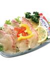 海鮮カルパッチョ 398円(税抜)