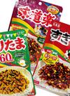 すきやき 大袋 ・味道楽 大袋 ・のりたま 大袋 158円(税抜)