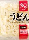 うどん 98円(税抜)