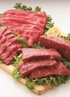 【イチオシ】黒毛和牛もも ステーキ用・焼肉用・スライス 698円(税抜)