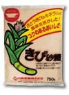 きび砂糖 258円(税抜)