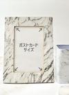 ☆大理石調フォトフレーム☆ 100円(税抜)