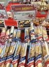 ロングスティック 北海道練乳クリーム 88円(税抜)