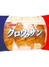クロワッサン 108円