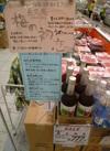 防虫剤 777円(税抜)