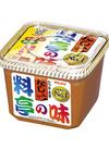 料亭の味・料亭の味減塩 198円(税抜)