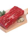 みちのく黒牛ももブロック肉 498円(税抜)