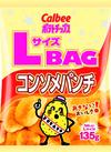 ポテトチップスLサイズ(うすしお・コンソメパンチ・のりしお) 138円(税抜)