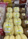 たまごさふかしラップサンド 108円(税抜)