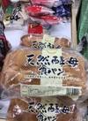 天然酵母食パン 380円(税抜)