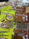 はちみつ・黒糖ピー 98円(税抜)