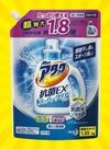 アタック抗菌EXスーパークリアジェル 269円(税抜)