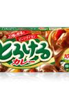 とろけるカレー(中辛・甘口) 99円(税抜)