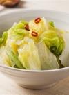 白菜漬 98円(税抜)