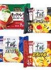 北海道十勝スライスチーズ・とろけるスライスチーズ・モッツァレラスライスチーズ 298円(税抜)