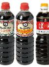 醤油各種 198円(税抜)