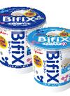 BifiX各種 117円(税抜)