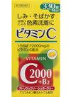 ファイミンC 890円(税抜)