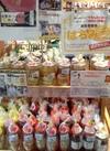 蜂蜜 1,250円(税抜)