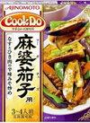 クックドゥー 98円(税抜)