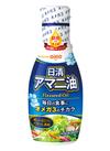 アマニ油 598円(税抜)