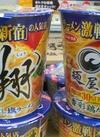 麺屋翔監修 香彩鶏だし塩ラーメン 128円(税抜)