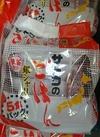 サトウのごはん 銀シャリ 5食パック 458円(税抜)