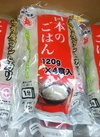 新潟県産コシヒカリ 日本のごはん 268円(税抜)