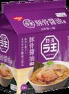 日清 ラ王 豚骨醤油 299円(税抜)