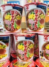 チャルメラカップラーメン 98円(税抜)