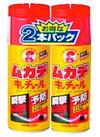 ムカデキンチョール 1,298円