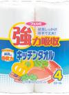 フェルミキッチンタオル4ロール 138円(税抜)