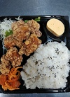 鹿児島産桜島鶏むねの唐揚げ弁当 498円(税抜)