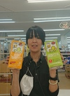 豆乳飲料 178円(税抜)