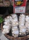 マッシュルーム 98円(税抜)