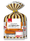 AW こくうまウインナー 158円(税抜)