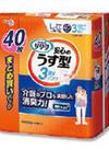 リリーフパンツ ジャンボパック 1,980円(税抜)