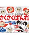 さくさくぱんだ 198円(税抜)