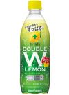 キレートレモンダブルレモン 78円(税抜)