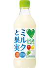 グリーンダカラ ミルクと果実 98円(税抜)