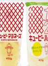 マヨネーズ/ハーフ/ライト 158円(税抜)