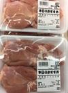 若どりもも肉 88円(税抜)