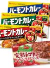 バーモントカレー 甘口 158円(税抜)