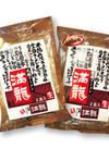 札幌ラーメン満龍しょうゆ味 498円(税抜)