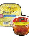 和風プレミアムキムチ 198円(税抜)