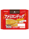 アメリカンドッグ 248円(税抜)